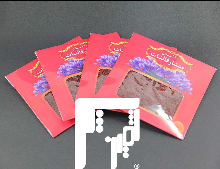 فروش پاکت بسته بندی زعفران