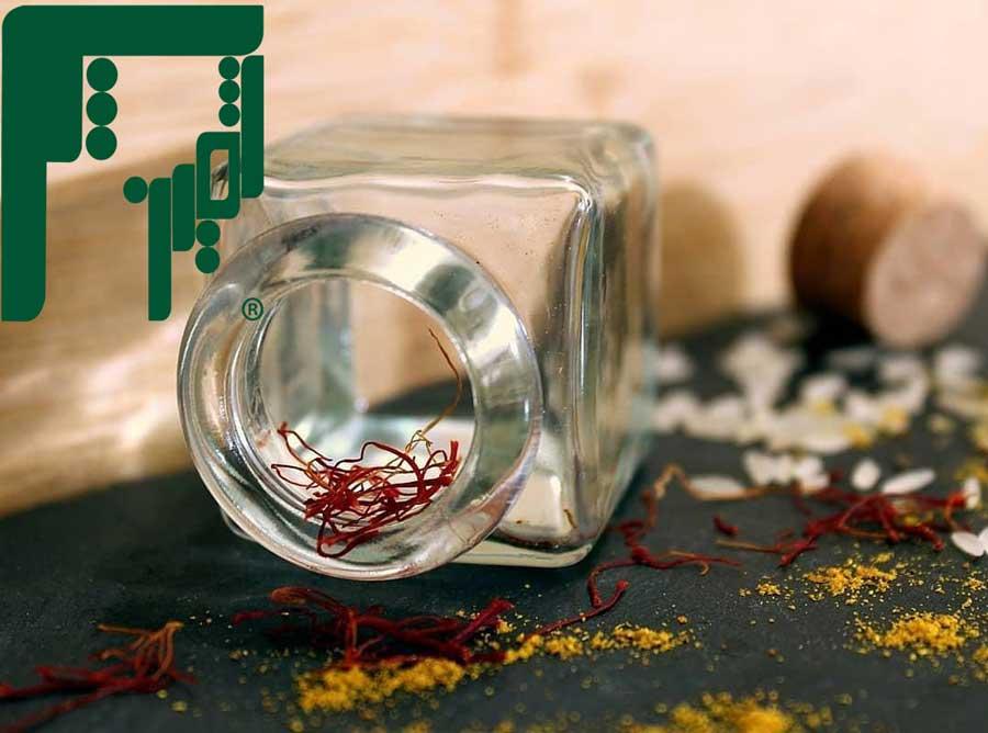 قیمت خرید ظرف زعفران مشهد
