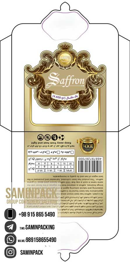 فروش پاکت بسته بندی کاغذی و مقوایی زعفران